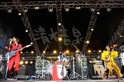 Blog_shuku